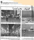 Journal BEYROUTH